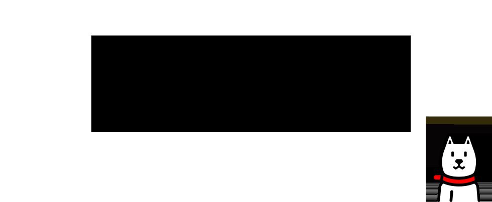 光 ソフトバンク